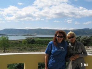 sofia and me